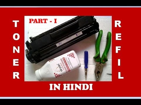 how to refill or recycle toner cartridges   (part - 1)