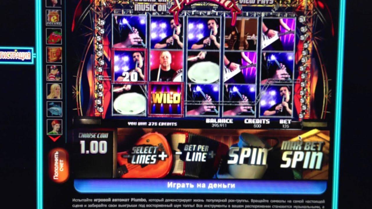 Для htc hd2 казино