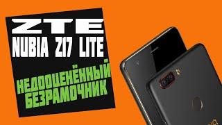 zTE Nubia Z17 Lite обзор безрамочного смартфона!