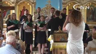 Cerkiew Św. Archanioła Michała w Ciechocinku
