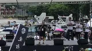 """拒绝红色媒体、守护台湾民主""""的大型集会6月23日在台北举行"""