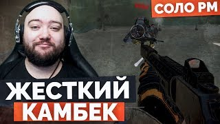 WarFace   ЖОРСТКИЙ КАМБЕК З 3-МА ЯКОРЯМИ В ТІМ   СОЛО РМ - МАРЛІН