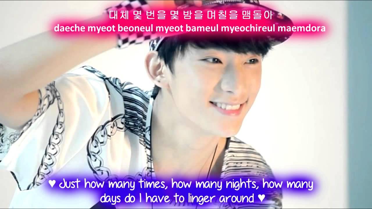 B1A4 How Many Times [Eng Sub + Romanization + Hangul] HD