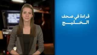"""صحيفة العرب القطرية :""""عقبات الحل السياسي في اليمن"""""""