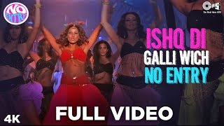 Ishq Di Galli Vich - No Entry Full Video | Salman Khan, Anil Kapoor & Bipasha | Sonu Nigam, Alisha