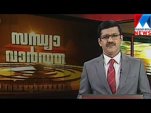 സന്ധ്യാ വാർത്ത | 6 P M News | News News Anchor Pramod Raman | October 21, 2016 | Manorama News