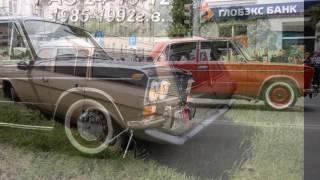 Ретро авто СССР(Это видео создано в редакторе слайд-шоу YouTube: http://www.youtube.com/upload., 2016-05-31T06:21:20.000Z)