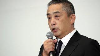 【ノーカット】吉本興業の岡本社長が会見 宮迫さんと亮さんの処分を撤回