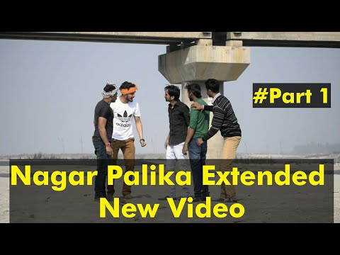 Nagar Palika Extended Version New Video | Shahid Alvi Ft. ASD Ki Vines | Part 1 (Re Upload)