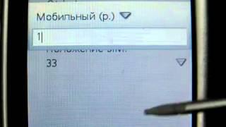 В Україні почастішали випадки шахрайства через SMS – повідомлення