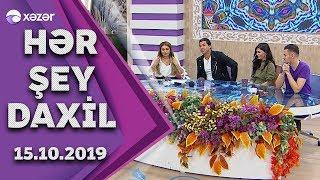Hər Şey Daxil - Aysun, Adil, Türkan, İsa, Elnurə 15.10.2019