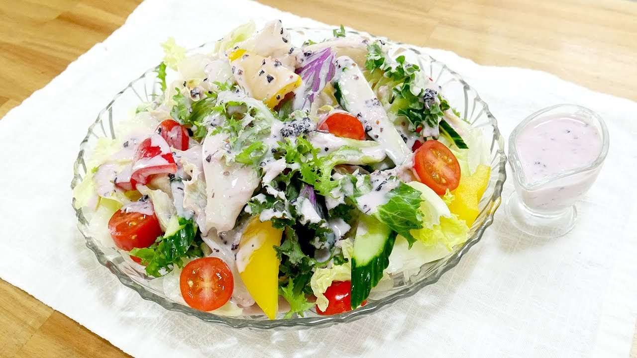 Yput Youtube: 야채 샐러드 ( A Vegetable Salad )