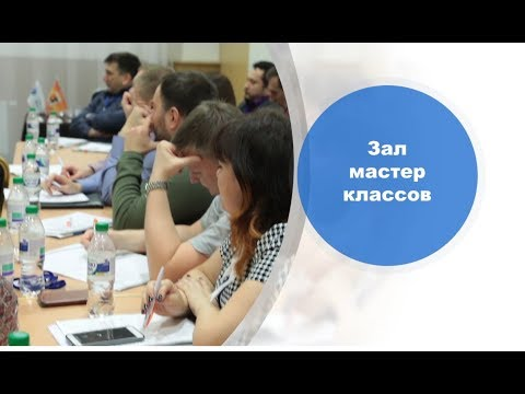 Школа бизнеса в Минске, обучение в школе маркетинга
