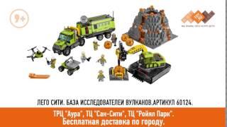 Скидки на Лего в Новосибирске до 30% - новинки Lego уже в TOY RU(, 2016-07-01T11:28:54.000Z)