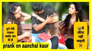 Loyalty test || part 2 Gold digger girlfriend gone wrong | prank on girlfriend || by arjunlalparihar