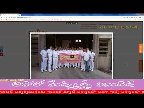 pmkvy-website-overview
