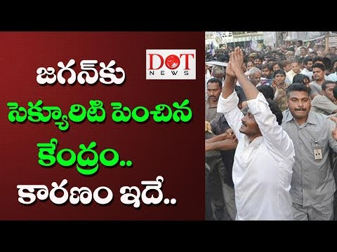 High Security At Ys Jagan House | YS Jagan Mohan Reddy | YSRCP | Dot News