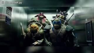 Черепашки - ниндзя в лифте приколы с озвучкой