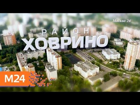 """""""Эволюция Москвы"""": Ховрино - Москва 24"""