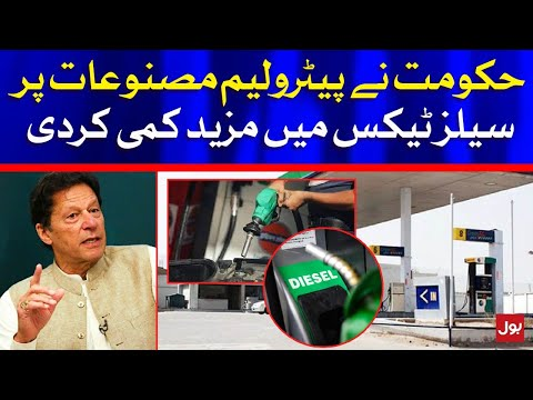 Govt Reduced the Sales Tax on Petroleum