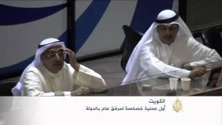 """تدشين الخصخصة """"بشركة بورصة الكويت"""""""
