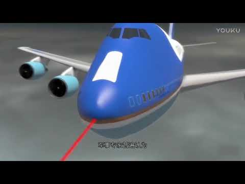 """世界上最安全的飞机, 美国总统专机""""空军一号"""" 高清"""