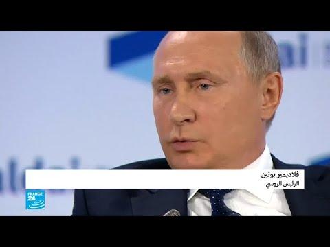 ماذا قال بوتين عن وجود قوات إيرانية على الأراضي السورية؟  - نشر قبل 2 ساعة