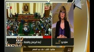شاهد.. تواضروس:  ثورة يناير كسرت حاجز الاحترام عند المصريين