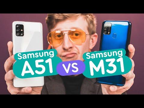 Samsung A51 Vs Samsung M31   Galaxy A51 Vs M31 - Кто лучше?