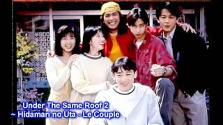 Hitotsu Yane no Shita 2 ひとつ屋根の下 2 同一屋檐下 2.