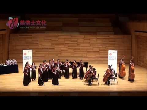 Raffles Music Festival 2014: Vivaldi - Summer Presto