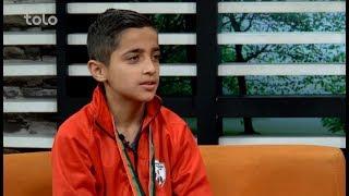 بامداد خوش - ورزشگاه - صحبت ها با میر مهران و میر عابد در مورد  فعالیت های ایشان