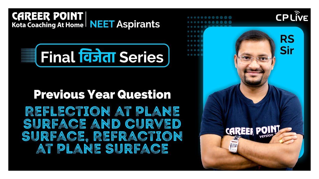 Reflection at Plane Surface | Final Vijeta Series (PYQ) | NEET 2020 | RS Sir | Career Point Kota