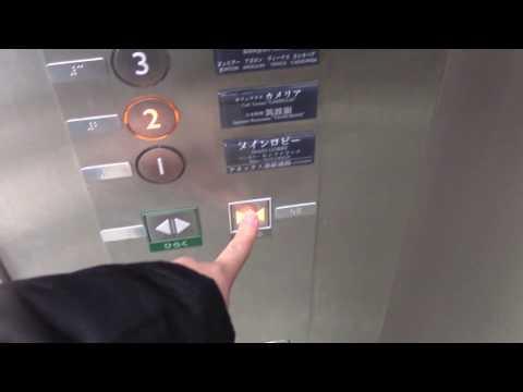 オークラフロンティホテルつくばのエレベーター その3更新後