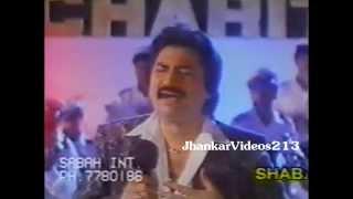 Song: yeh dua hai meri singers: kumar sanu, alka yagnik movie: sapne saajan ke (1992) music: nadeem shravan lyrics: sameer, anwar sagar subscribe and leave a...