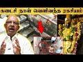அத்திவரதர் கடைசி நாள்: வெளிவராத ரகசியங்கள் - prof. P.T.Srinivasan  அதிரடி பேட்டி
