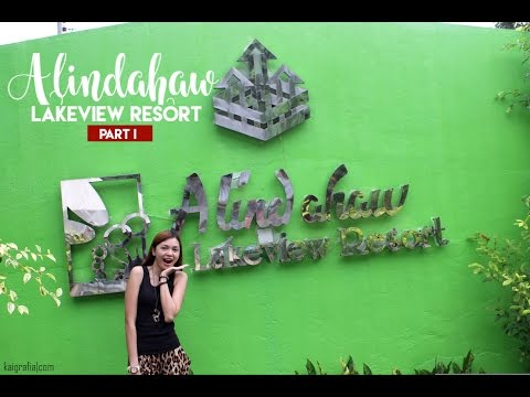 ALINDAHAW LAKEVIEW RESORT-MOST VISITED PLACE IN ZAMBOANGA DEL SUR , Philippines(PART 1)