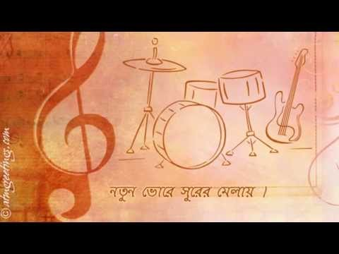 Poila Baisakh | Shuvo Noboborsho | 2018 | 1425 | Wishes | Greetings | Ecards | Video | 15 10