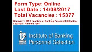 IBPS Recruitment 2017 for RRB Officer Scale II and III Jobs 2017 Video