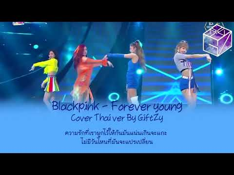[Thai Ver.] BLACKPINK - Forever Young L Cover By GiftZy