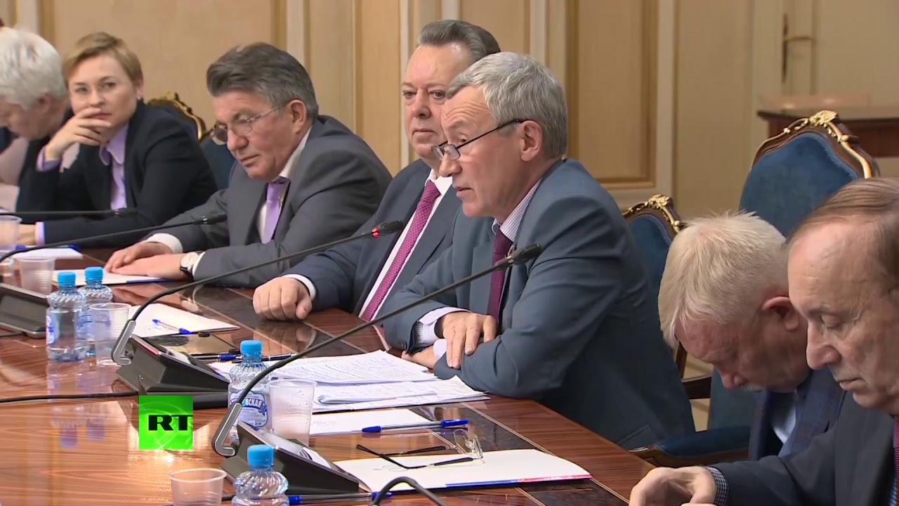 Заседание комиссии Совета Федерации по предотвращению вмешательства во внутренние дела России