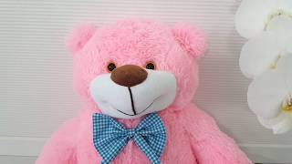 М'яка іграшка Ведмідь Бо 61см рожевий від виробника Попелюшка