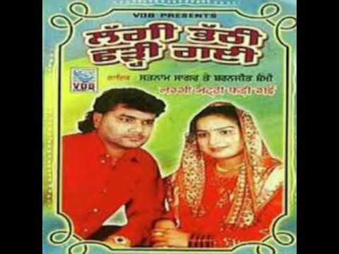 Khes Kalian Dharian Wala By Satnam Sagar