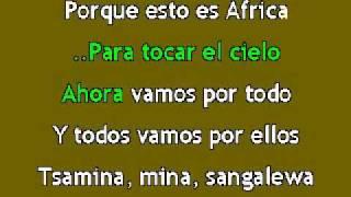 Shakira - Waka waka (esto es Africa) KARAOKE