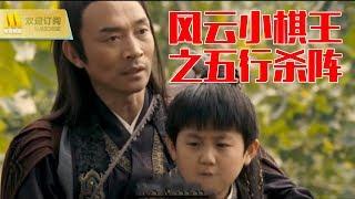 1080P Chi-Eng Movie