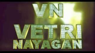 VETRI NAYAGAN - DROHI - malaysia tamil album 2011