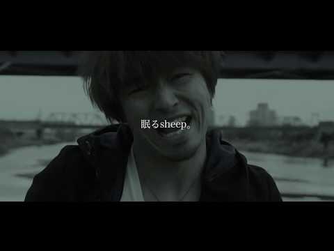 キャラメルパンチ / 新MV「sheep」公開!