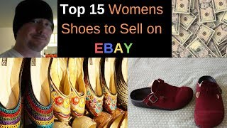 The Top 15 Womens Shoe Brands to Sell on EBAY