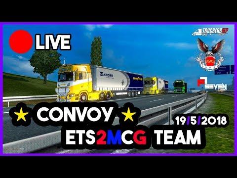 【 LIVE 】Euro Truck Simulator 2 - ETS2MCG Team l Strasbourg - Port Calais [19/5/2018]