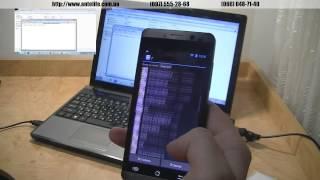 Как восстановить IMEI на смартфонах MTK?(Все манипуляции с телефоном Вы совершаете на собственный страх и риск. Автор видео и компания Antelife не несут..., 2014-07-16T14:25:27.000Z)